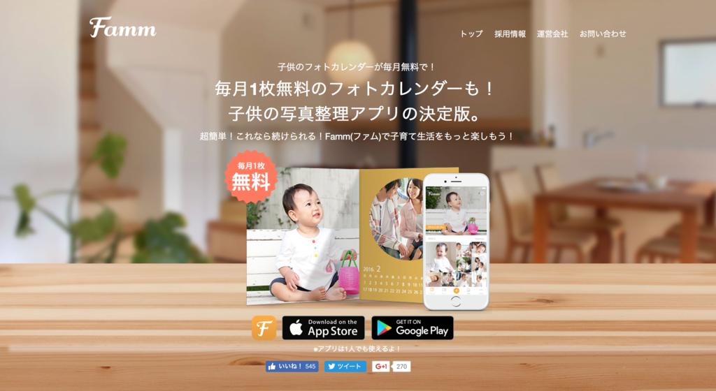 f:id:Daisuke-Tsuchiya:20161029151454p:plain