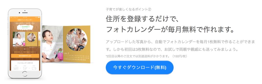 f:id:Daisuke-Tsuchiya:20161029152914p:plain