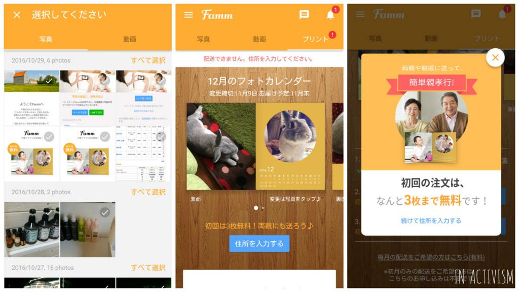 f:id:Daisuke-Tsuchiya:20161029171424j:plain
