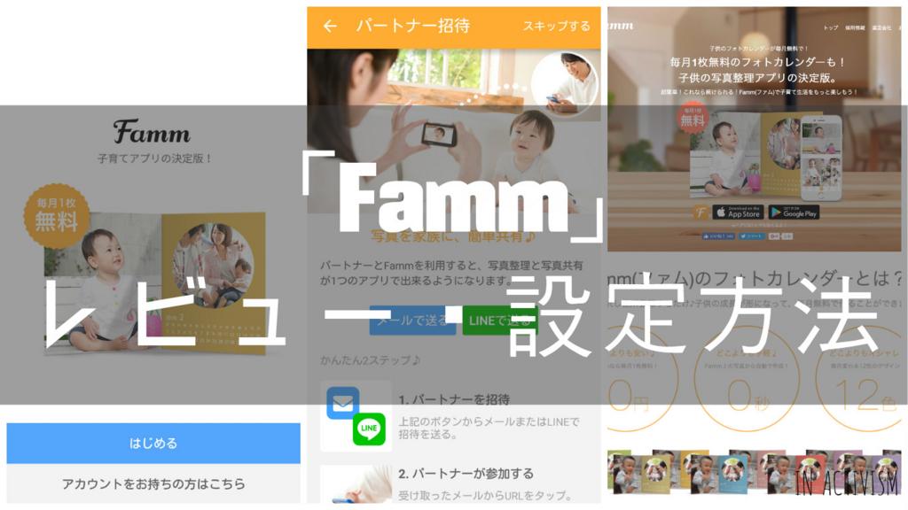 f:id:Daisuke-Tsuchiya:20161029175818j:plain
