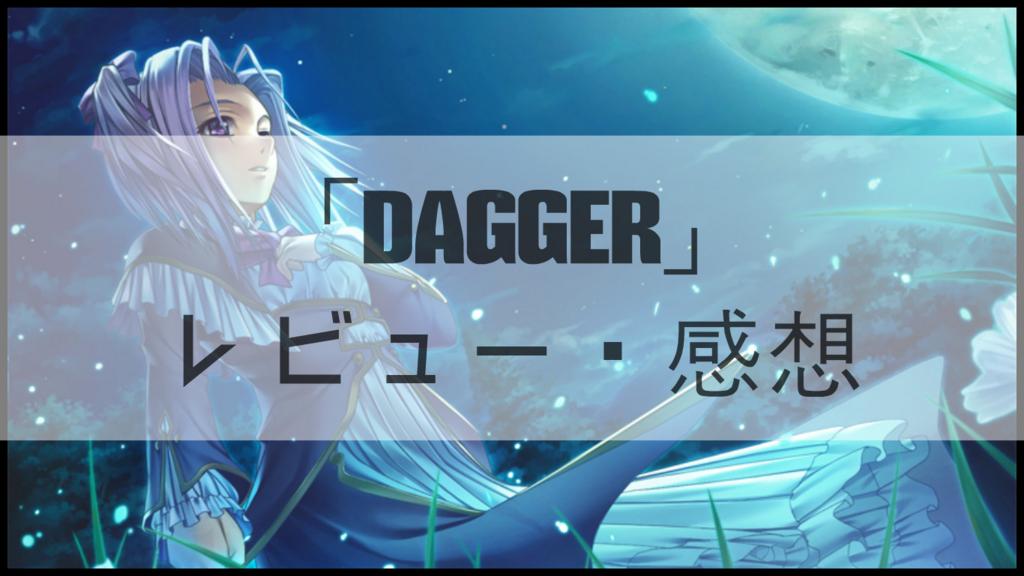 f:id:Daisuke-Tsuchiya:20161030221706j:plain