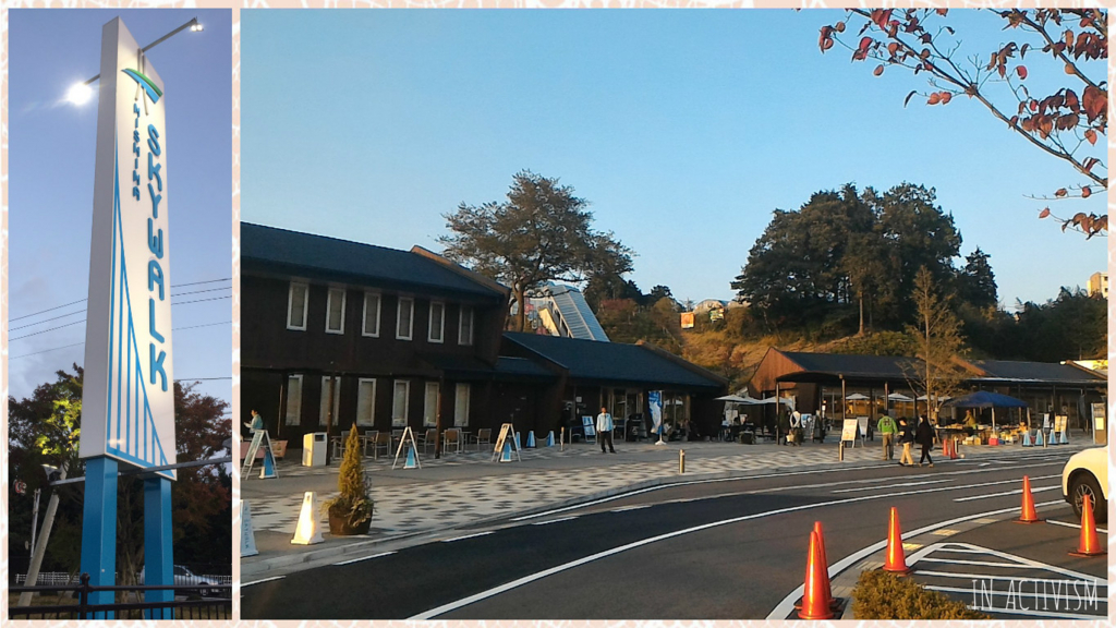 f:id:Daisuke-Tsuchiya:20161108120046j:plain