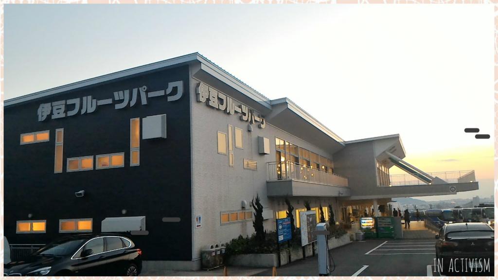 f:id:Daisuke-Tsuchiya:20161108133548j:plain