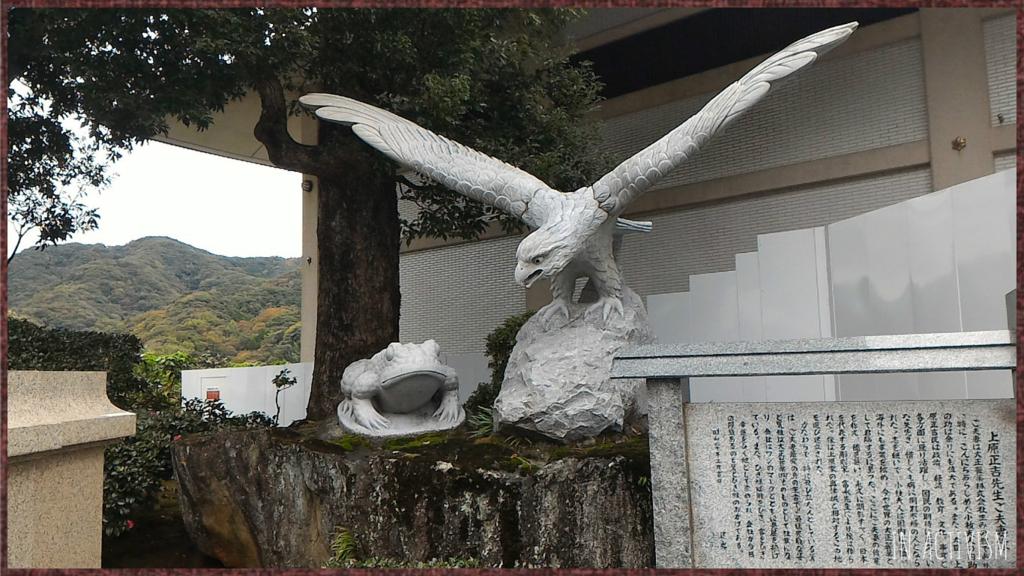 f:id:Daisuke-Tsuchiya:20161111150616j:plain