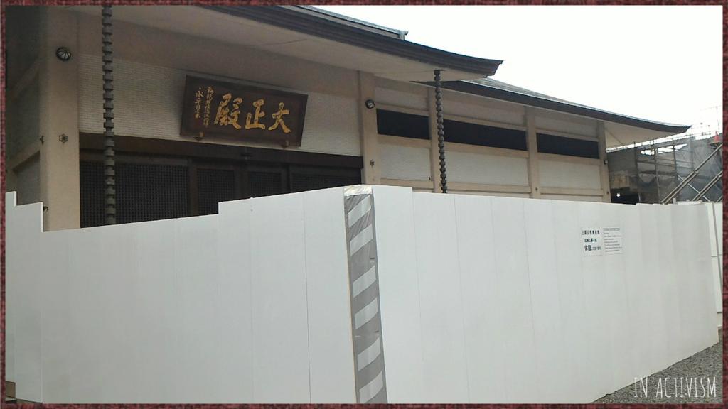 f:id:Daisuke-Tsuchiya:20161111155920j:plain