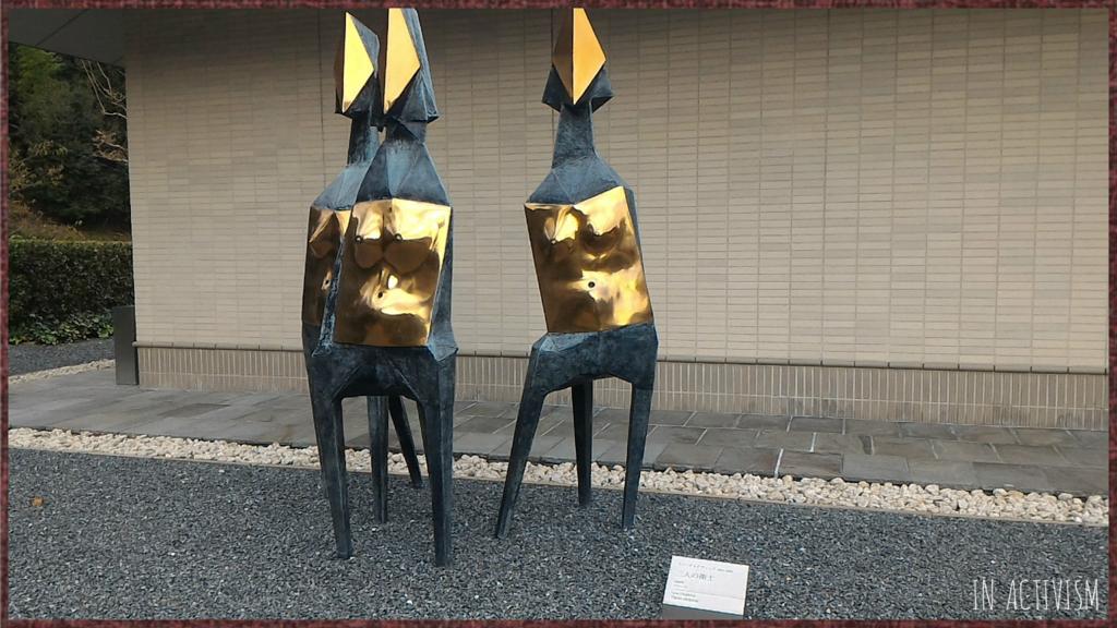 f:id:Daisuke-Tsuchiya:20161111160134j:plain