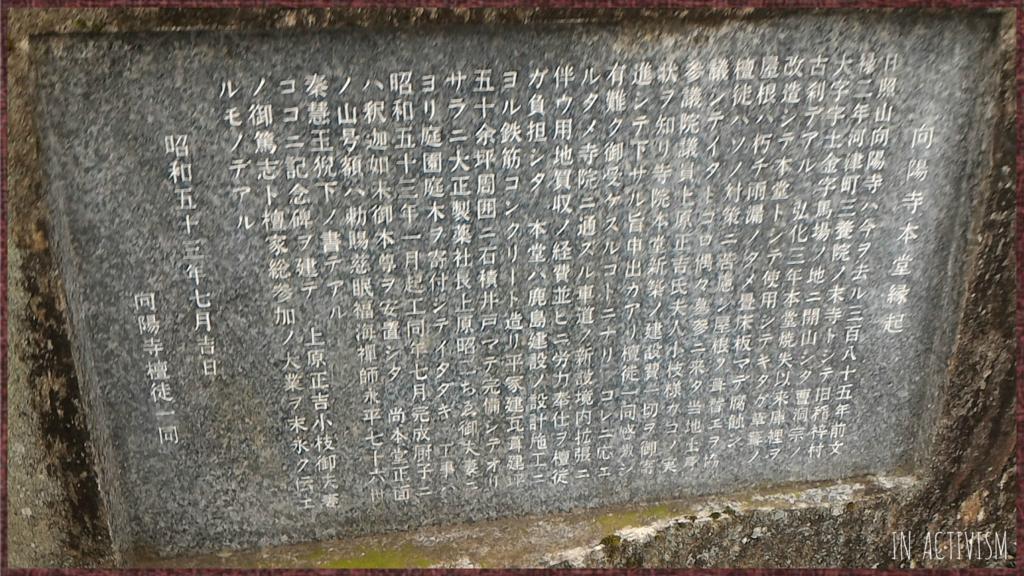 f:id:Daisuke-Tsuchiya:20161111165629j:plain