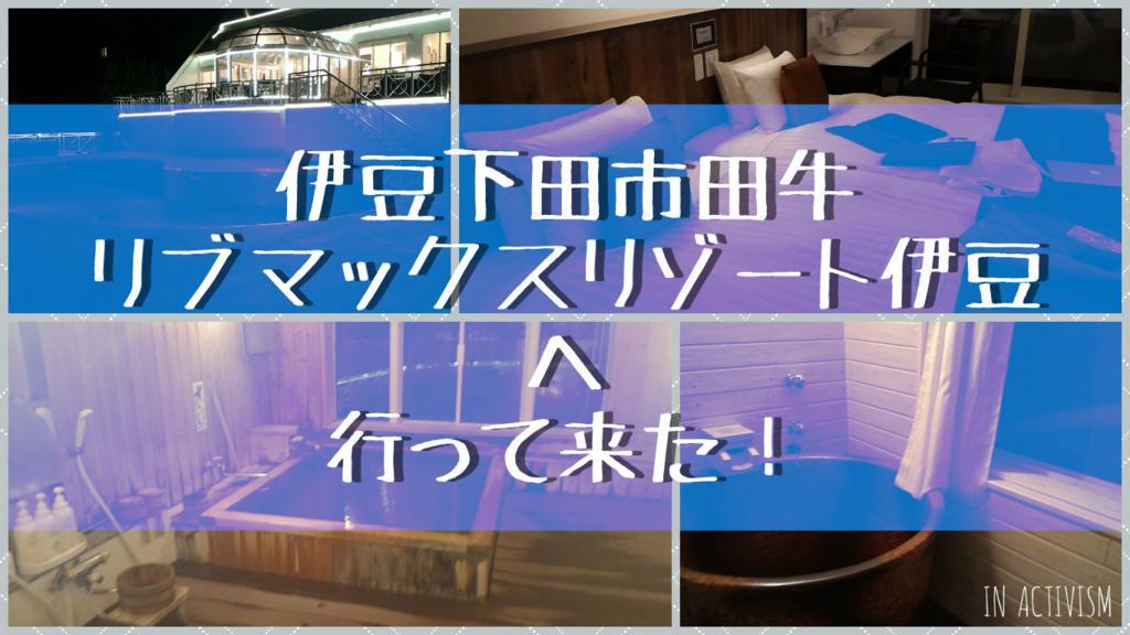 f:id:Daisuke-Tsuchiya:20161117231018j:plain