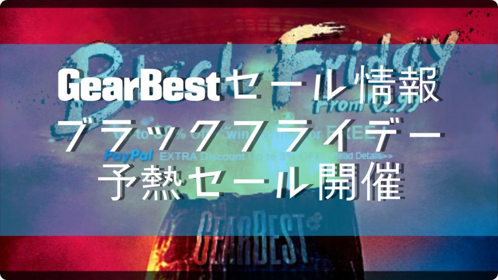 f:id:Daisuke-Tsuchiya:20161121141242j:plain