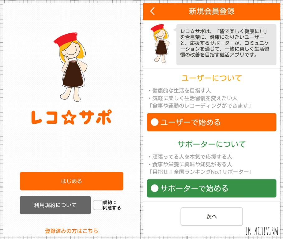 f:id:Daisuke-Tsuchiya:20161201183824j:plain