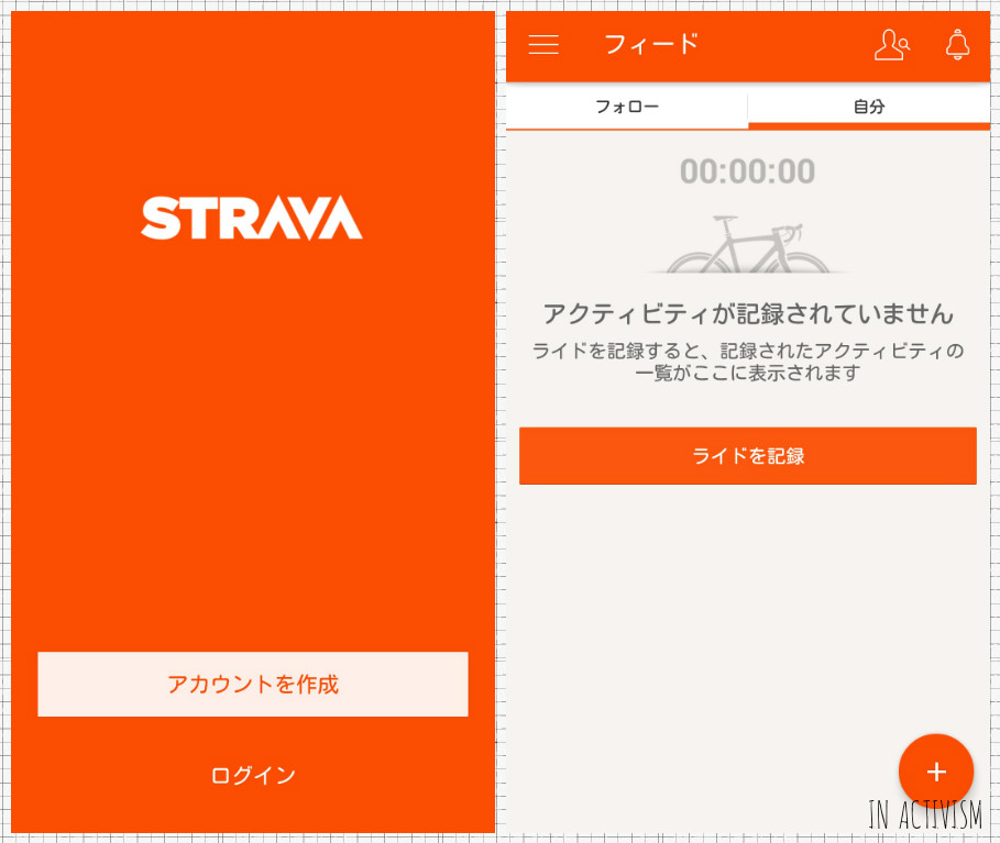 f:id:Daisuke-Tsuchiya:20161201190049j:plain