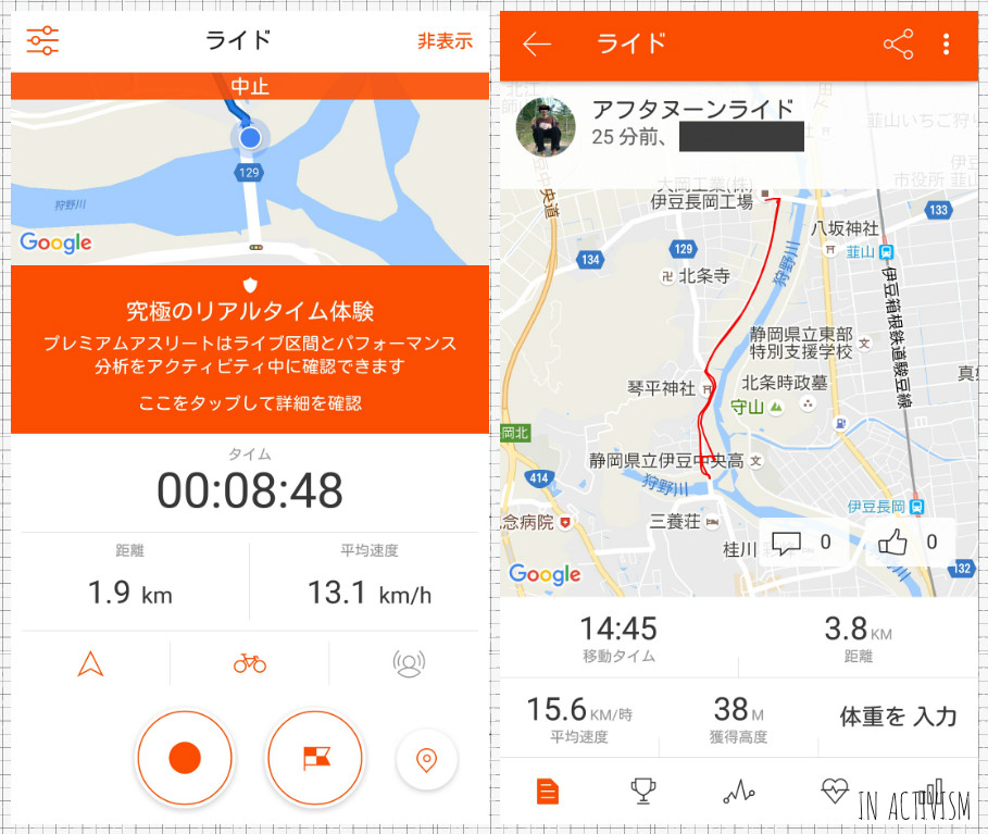 f:id:Daisuke-Tsuchiya:20161201190420j:plain