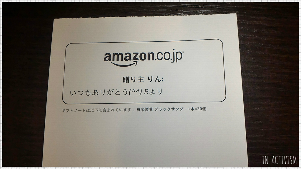 f:id:Daisuke-Tsuchiya:20161201193519j:plain
