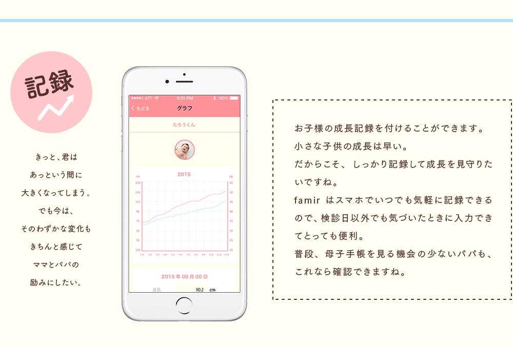 f:id:Daisuke-Tsuchiya:20161202160556p:plain