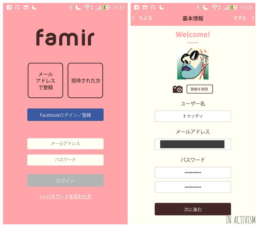 f:id:Daisuke-Tsuchiya:20161202161608j:plain