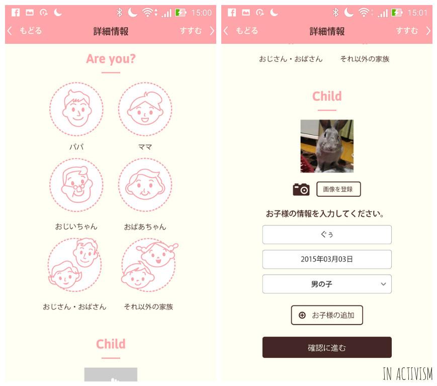 f:id:Daisuke-Tsuchiya:20161202162231j:plain