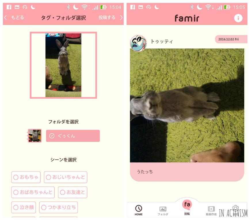 f:id:Daisuke-Tsuchiya:20161202163941j:plain