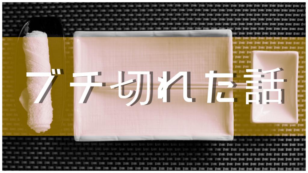 f:id:Daisuke-Tsuchiya:20161205203651j:plain