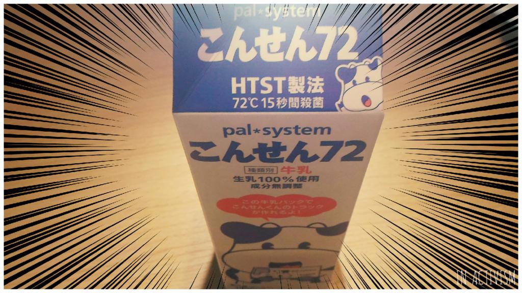 f:id:Daisuke-Tsuchiya:20161210223641j:plain