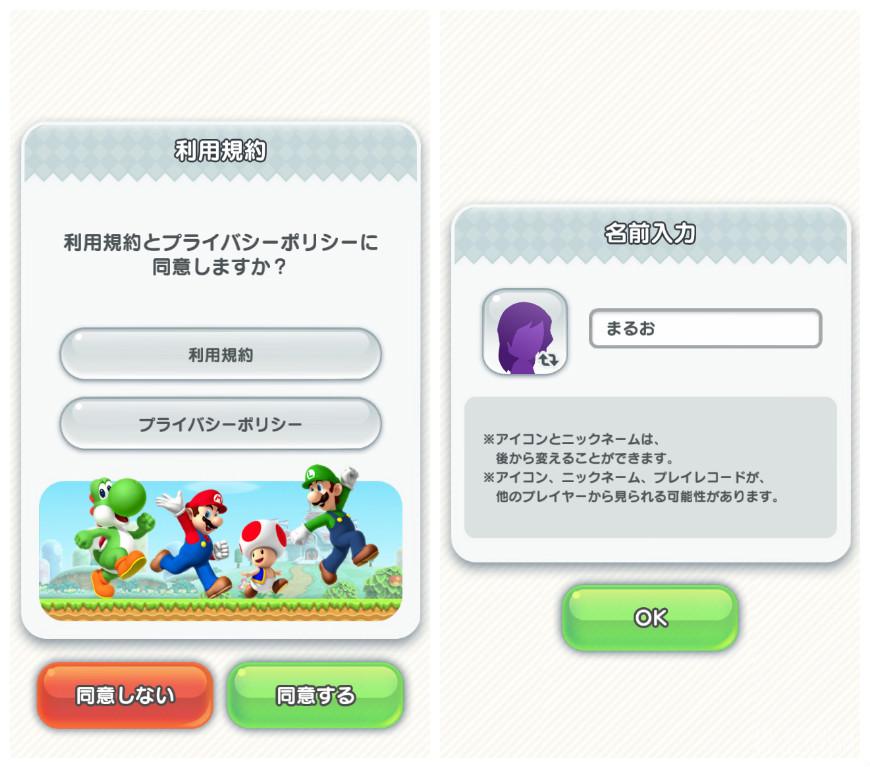 f:id:Daisuke-Tsuchiya:20161216122235j:plain