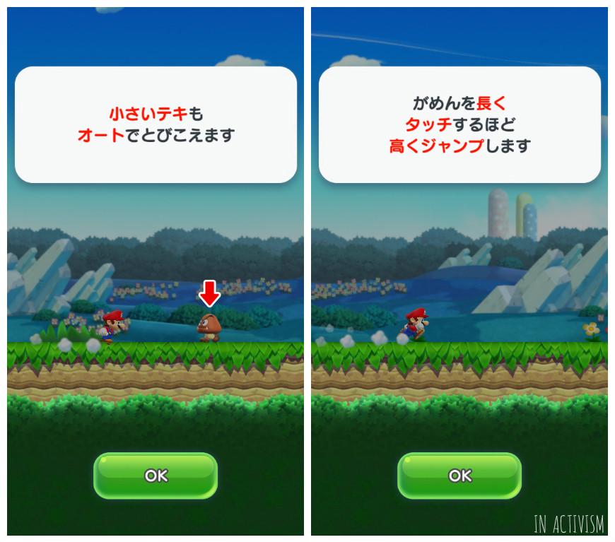 f:id:Daisuke-Tsuchiya:20161216123507j:plain