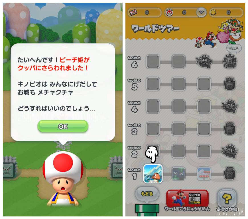 f:id:Daisuke-Tsuchiya:20161216124500j:plain