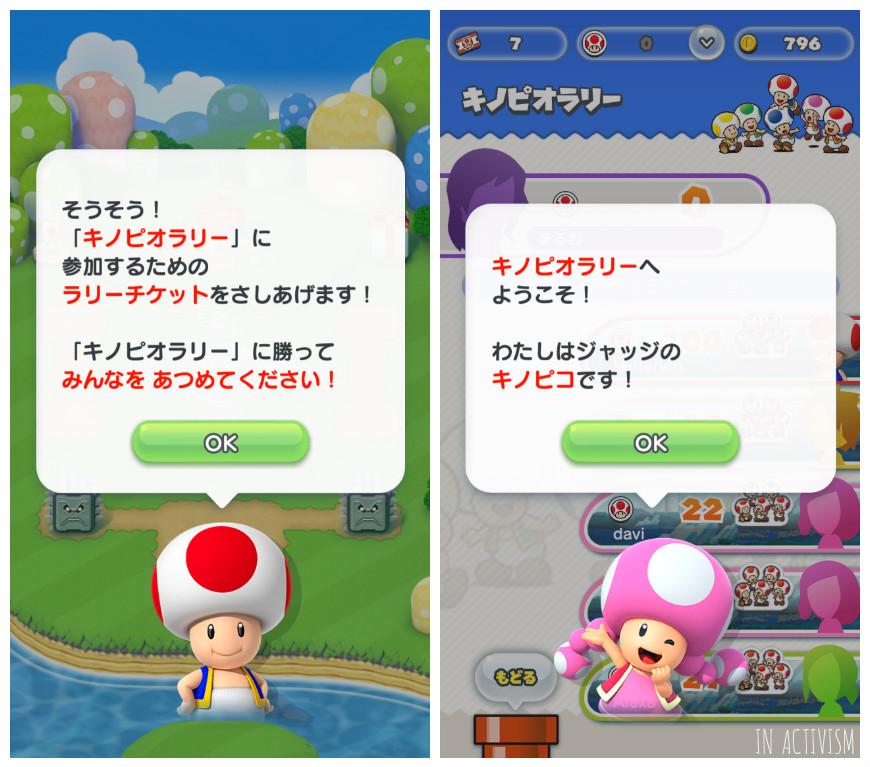 f:id:Daisuke-Tsuchiya:20161216130205j:plain