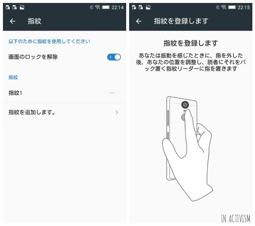 f:id:Daisuke-Tsuchiya:20161217220105j:plain
