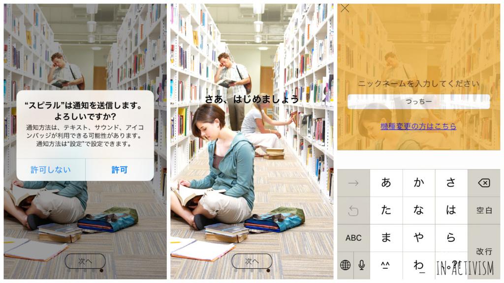 f:id:Daisuke-Tsuchiya:20161221150537j:plain