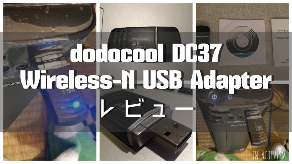 dodocool DC37 Wireless-N USB Adapter