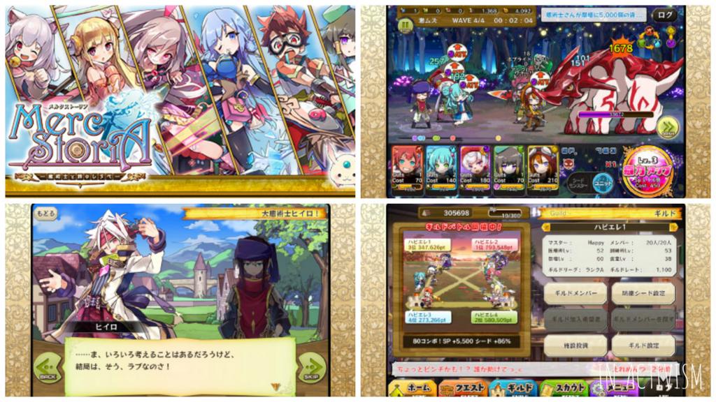 f:id:Daisuke-Tsuchiya:20161230204149j:plain