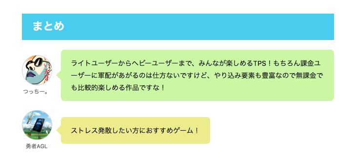 f:id:Daisuke-Tsuchiya:20170124151041p:plain