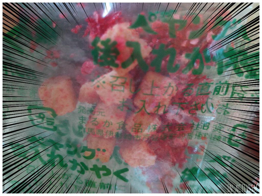 f:id:Daisuke-Tsuchiya:20170201180522j:plain