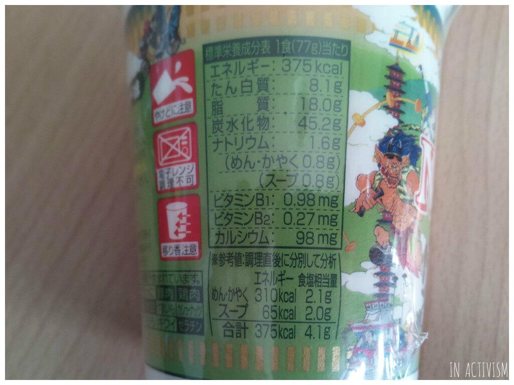 f:id:Daisuke-Tsuchiya:20170202105310j:plain