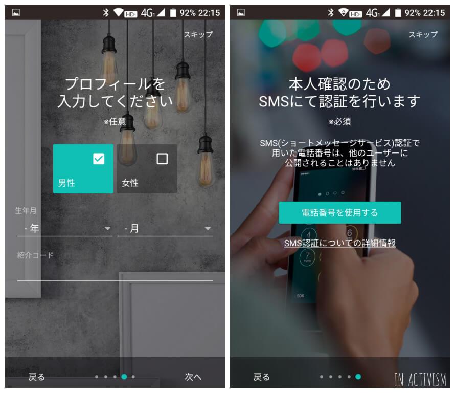 f:id:Daisuke-Tsuchiya:20170202224708j:plain