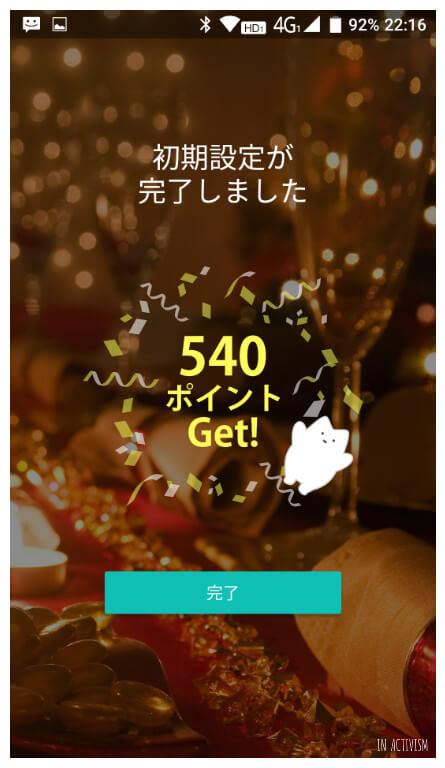 f:id:Daisuke-Tsuchiya:20170202225718j:plain
