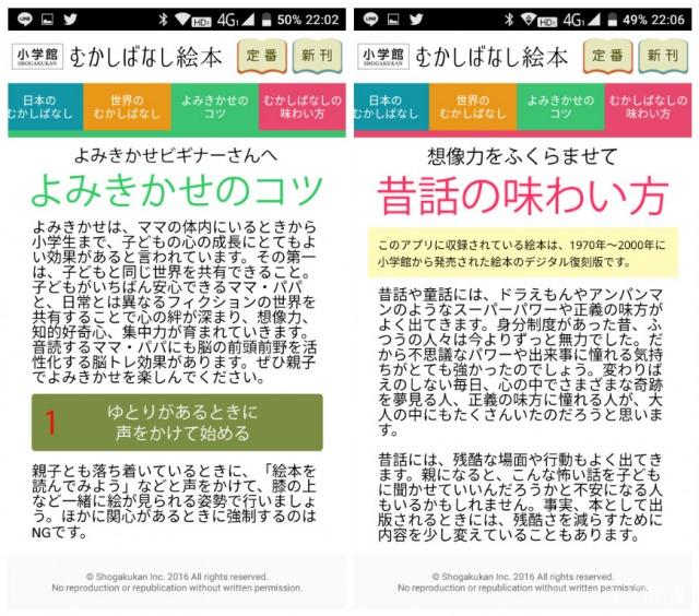 f:id:Daisuke-Tsuchiya:20170212000917j:plain
