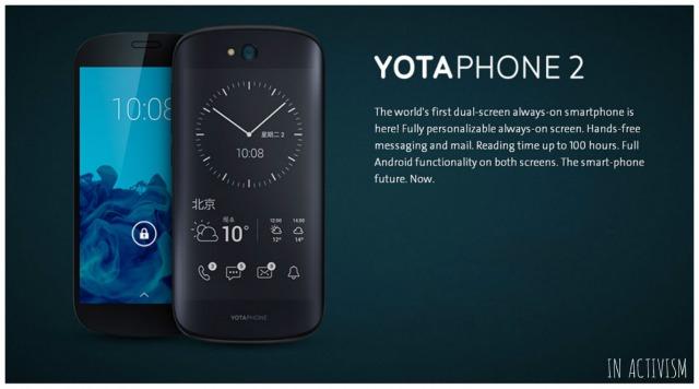 Yotaphone 2の説明