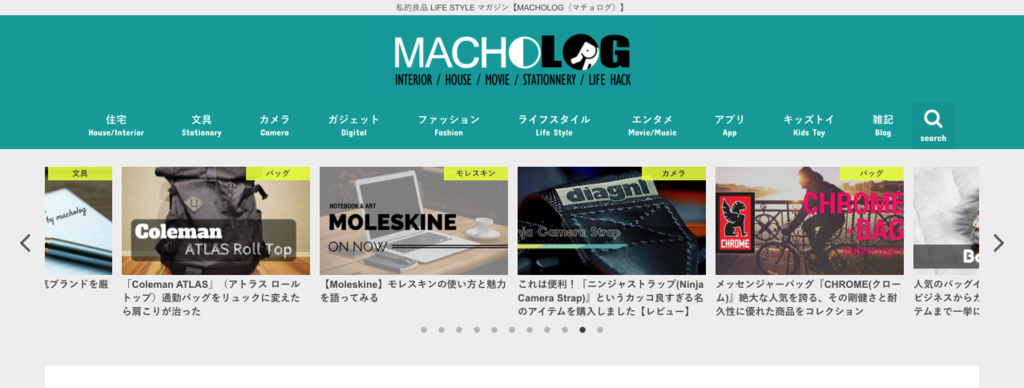 macholog