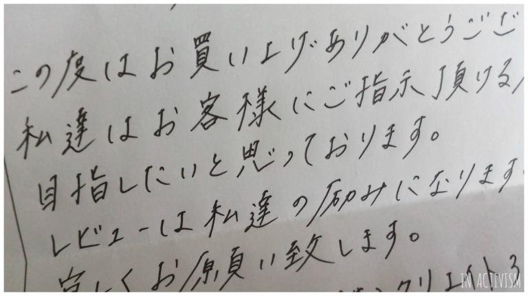 ふんわり円座ビーズクッション手書きの添え文