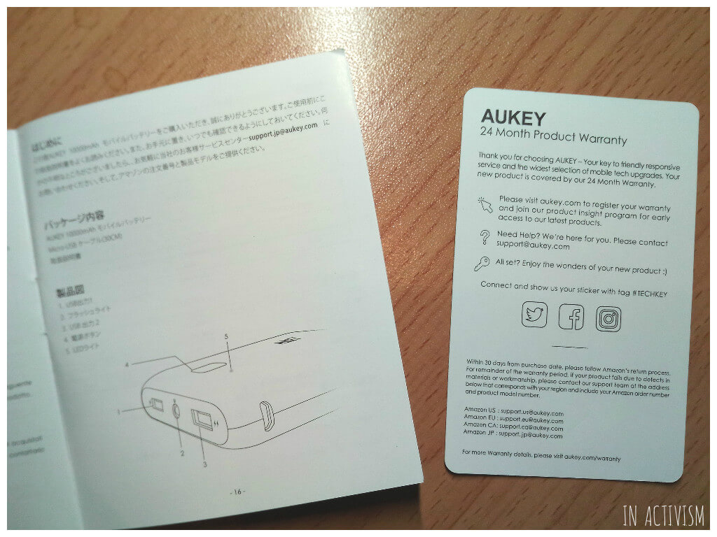 AUKEY 10000mAh モバイルバッテリーマニュアルと保証書