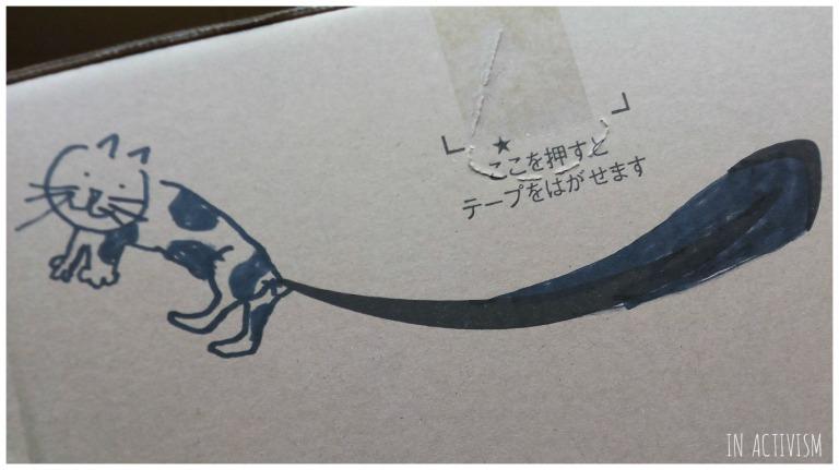 Amazon(猫バージョン)