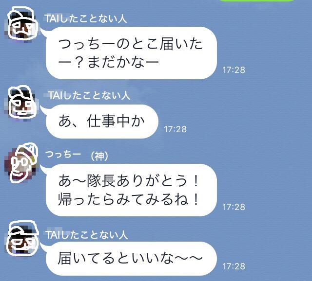f:id:Daisuke-Tsuchiya:20170324122720j:plain
