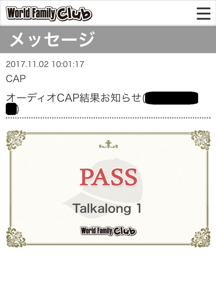 f:id:Daisy-blog:20171102161905p:plain