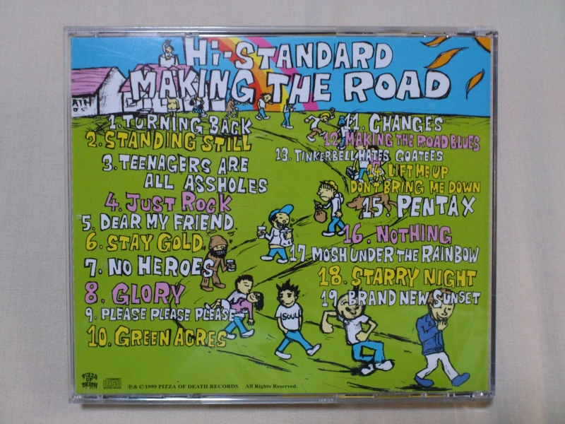 cd紹介 第26回 hi standard making the road daiwalocks blog