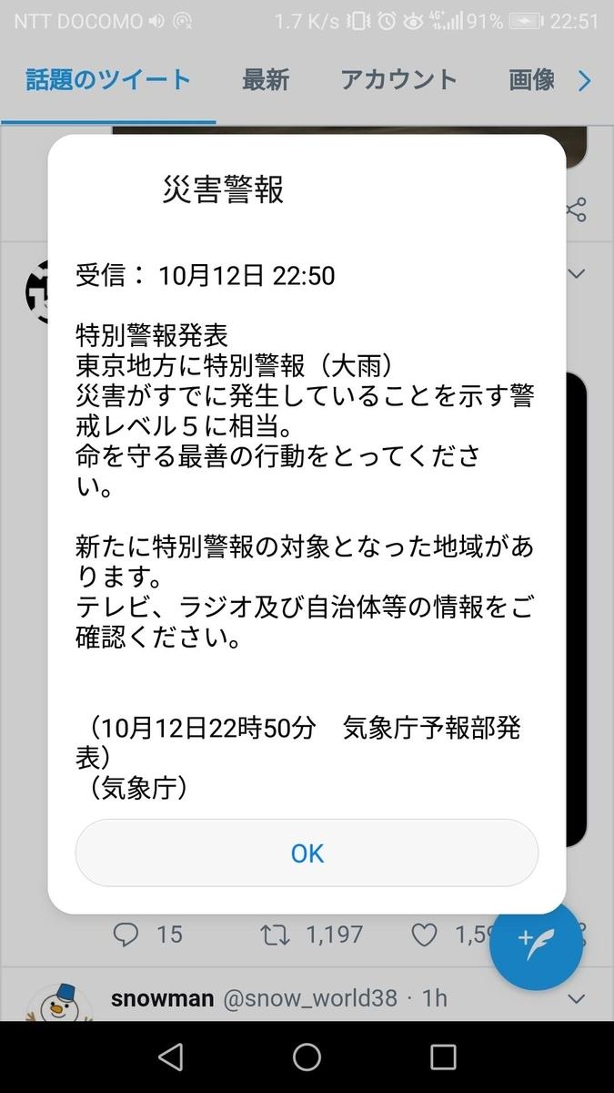 f:id:Dajiro:20191013121457j:plain
