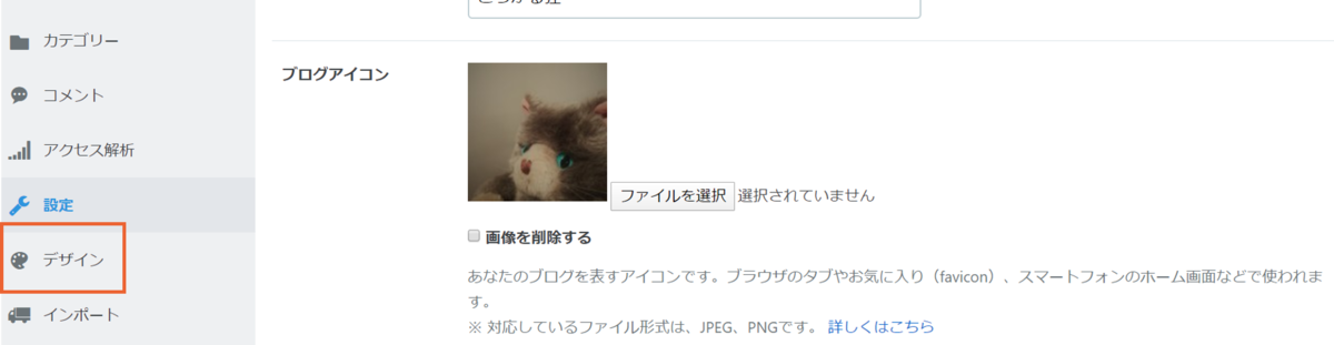 f:id:Dajiro:20200419205238p:plain