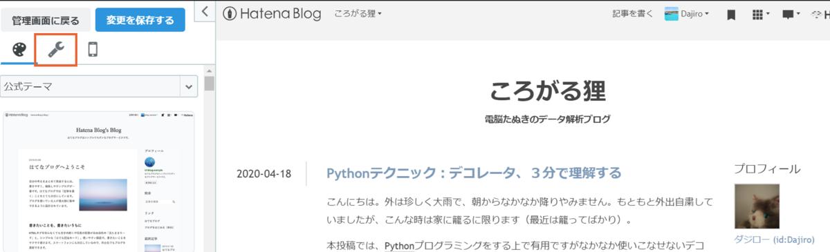 f:id:Dajiro:20200419205549p:plain