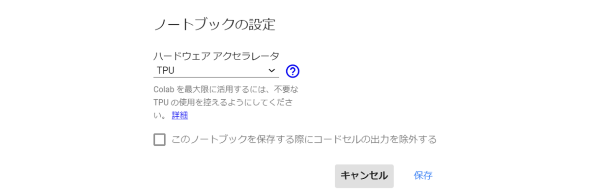 f:id:Dajiro:20200725104537p:plain