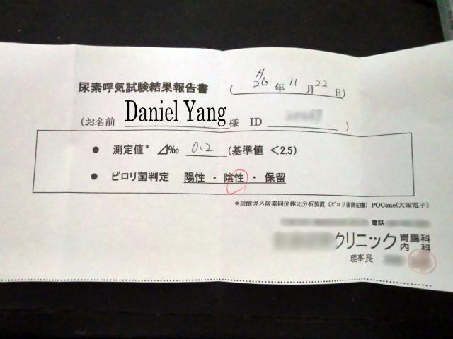 f:id:Daniel_Yang:20141124015642p:plain